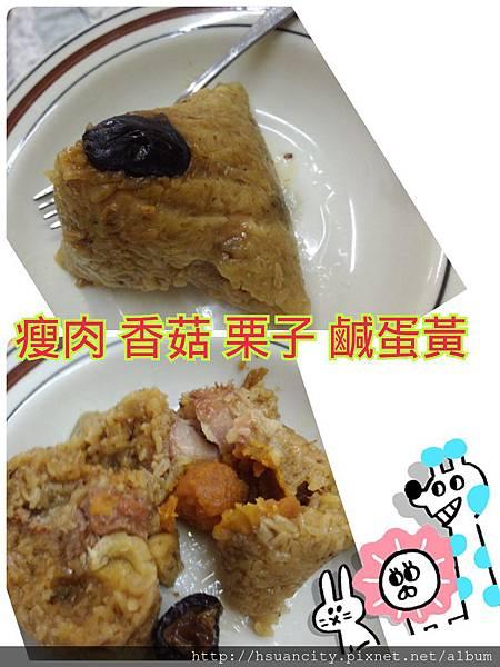 楊哥楊嫂特製肉粽