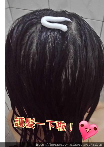 新升級潘婷潤髮精華素