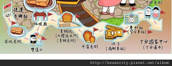 台灣好行路線1.JPG