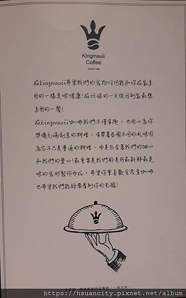 18-11-13-12-48-53-766_deco.jpg