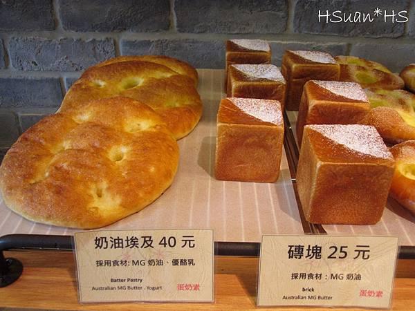 張泰謙麵包 (17)