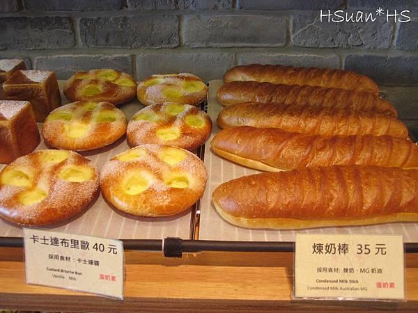 張泰謙麵包 (18)