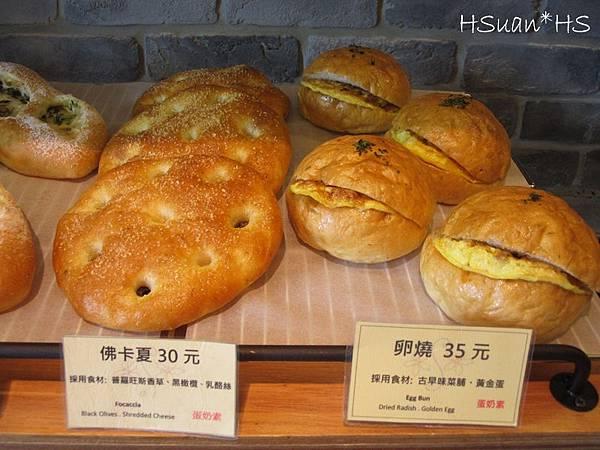 張泰謙麵包 (22)