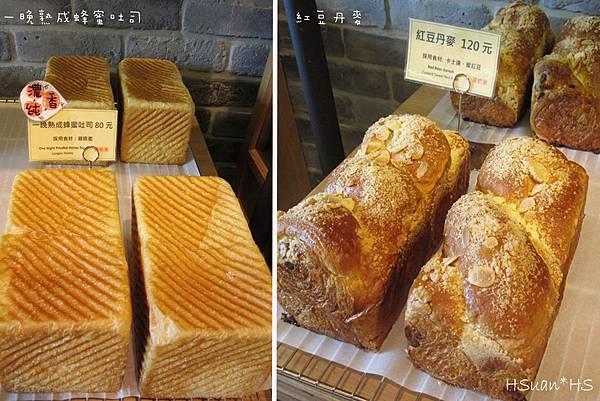 張泰謙麵包 (25)