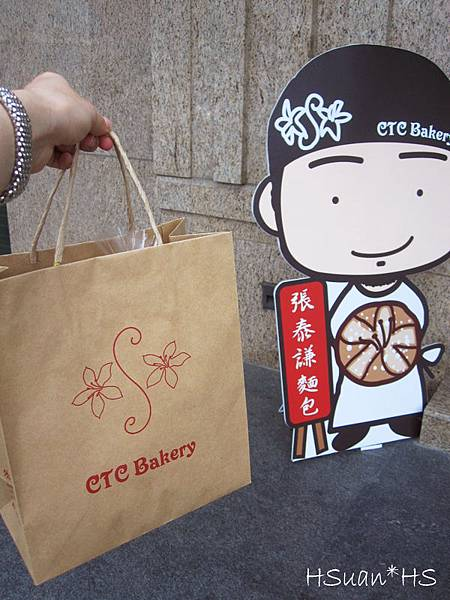 張泰謙麵包 (39)