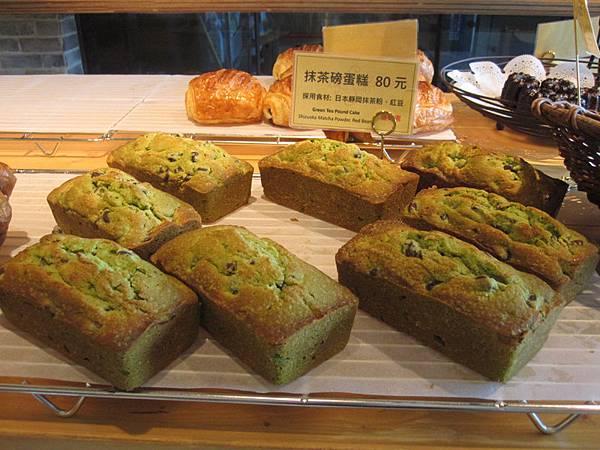 張泰謙麵包1 (1)