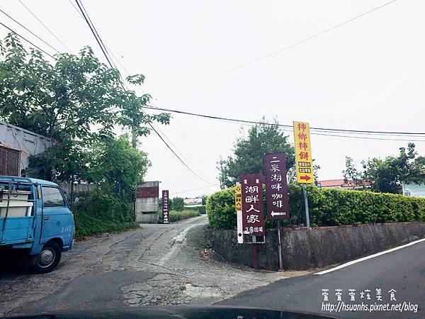 二泉湖畔 (3).JPG
