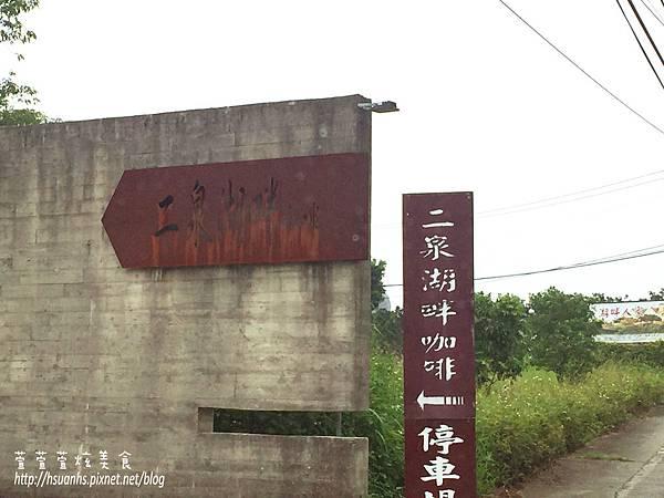 二泉湖畔 (4).JPG