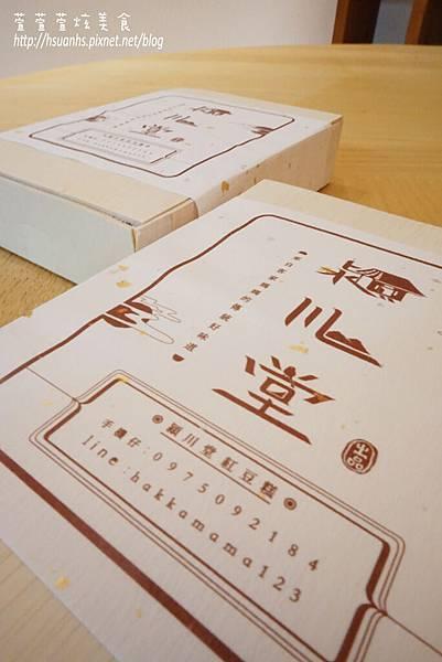 穎川堂-紅豆糕 (3).JPG