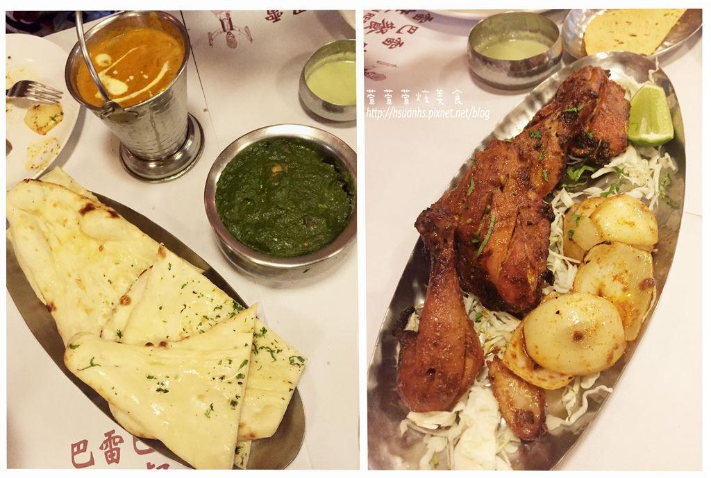 Balle Balle印度餐廳 (1).jpg