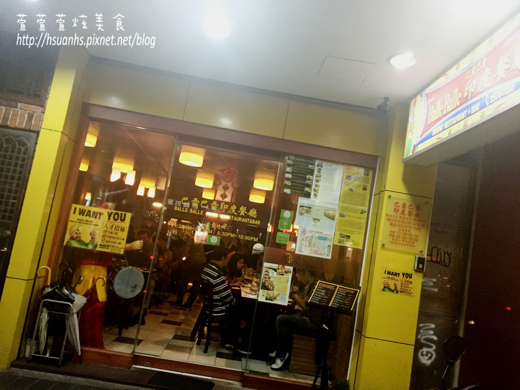 Balle Balle印度餐廳 (3).JPG