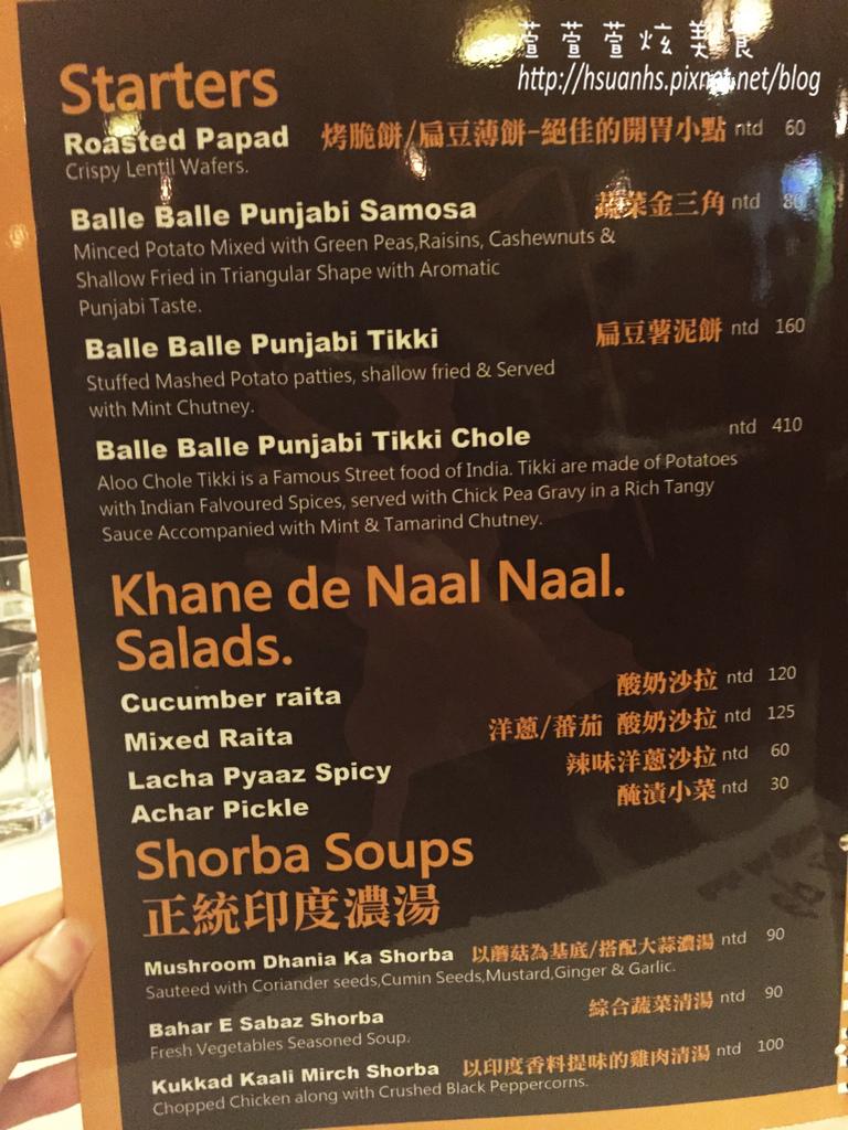 Balle Balle印度餐廳 (30).JPG