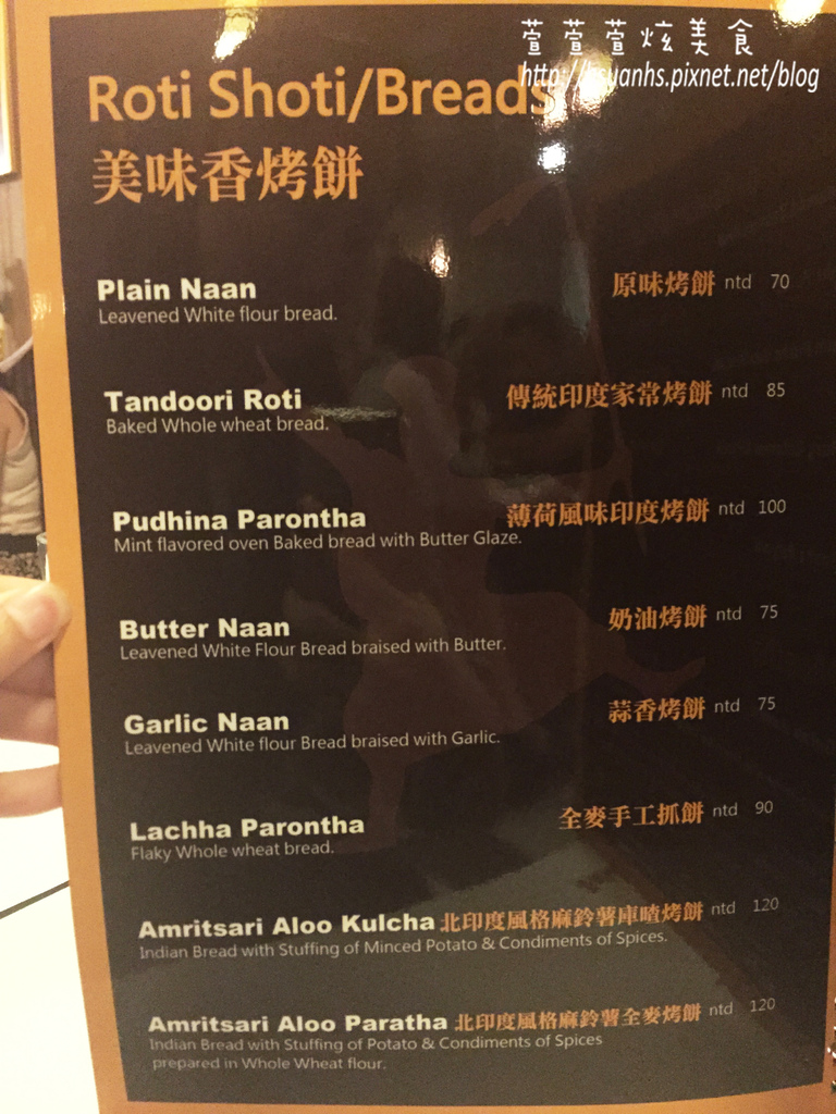 Balle Balle印度餐廳 (40).JPG