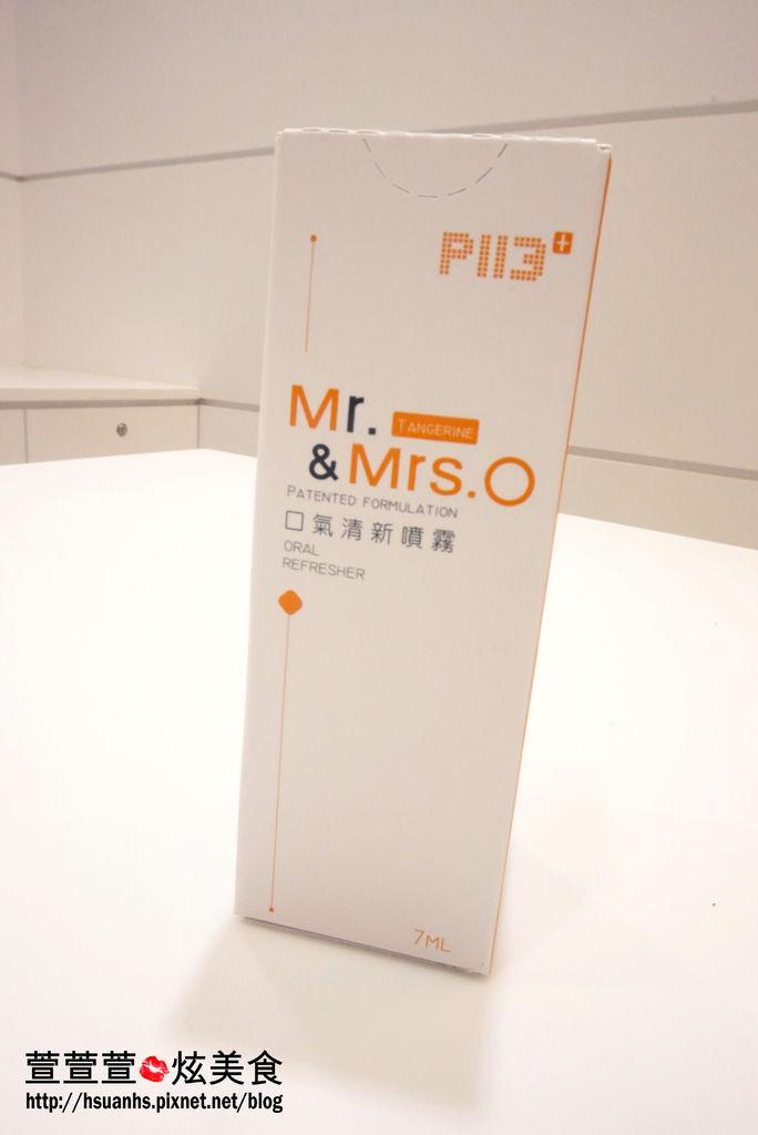 Mr.&Mrs.O 口氣清新噴霧 (3).JPG