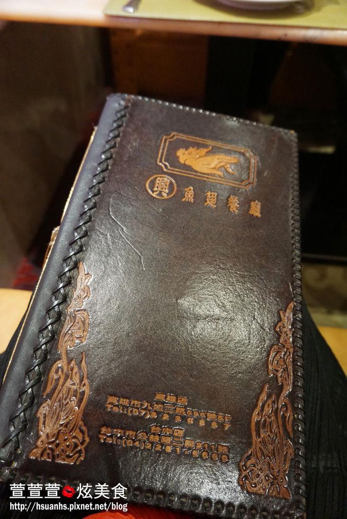 高雄-興魚翅餐廳 (30).JPG