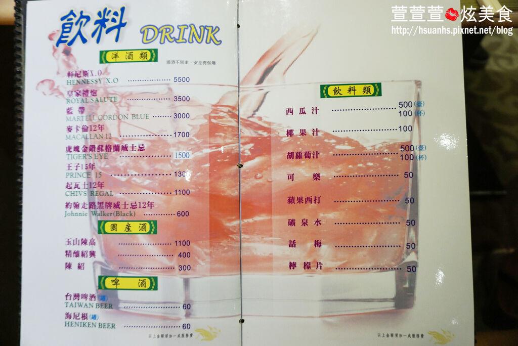 高雄-興魚翅餐廳 (40).JPG