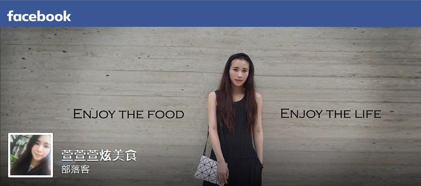 炫美食FB.jpg