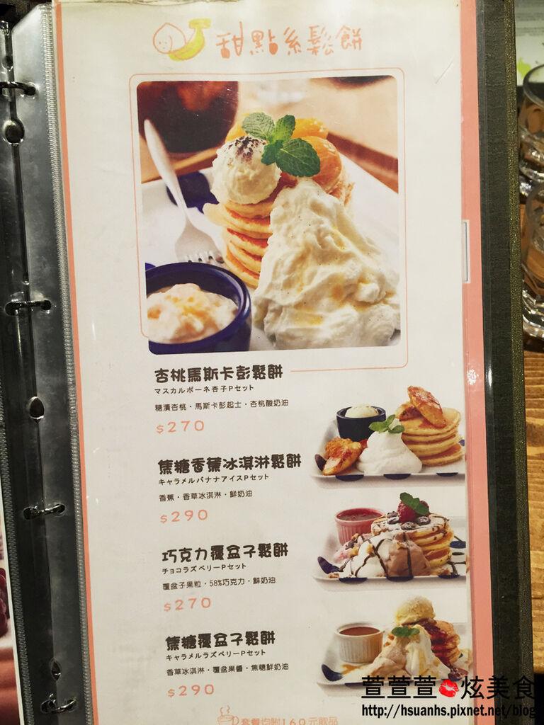 杏桃鬆餅屋 (24).JPG