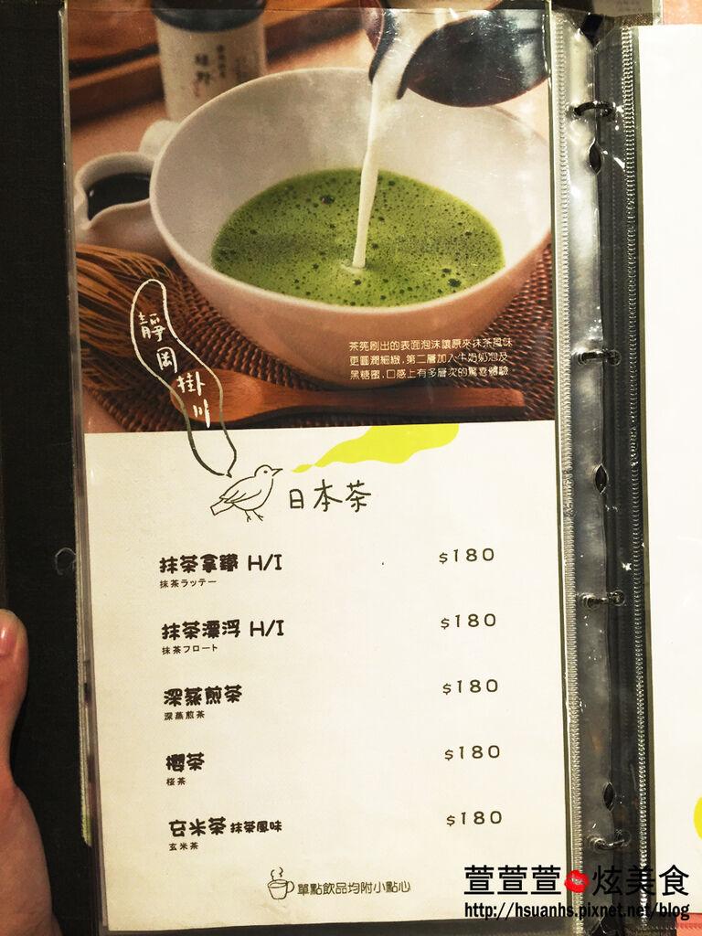 杏桃鬆餅屋 (28).JPG
