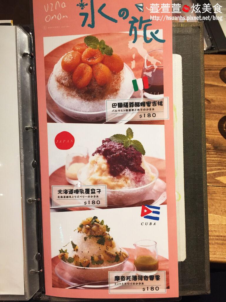杏桃鬆餅屋 (30).JPG