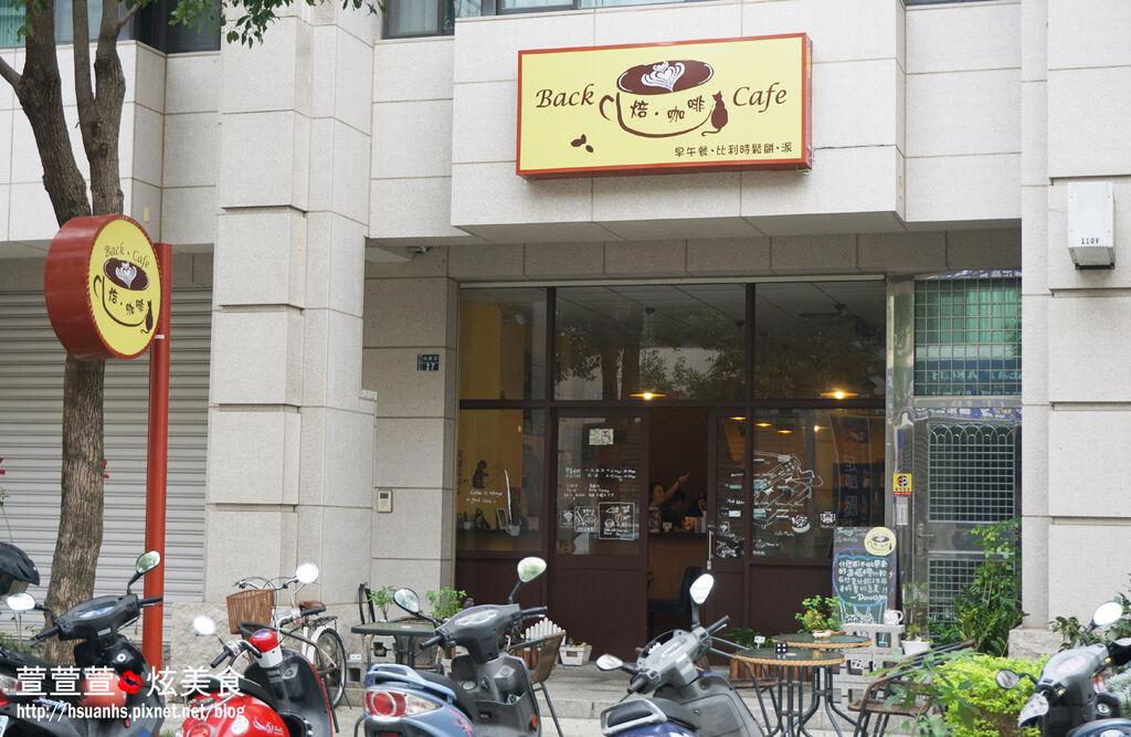 烤咖啡 (2).JPG