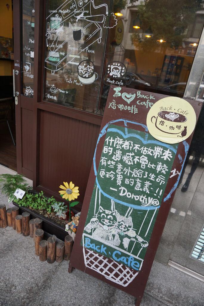 烤咖啡 (4).JPG