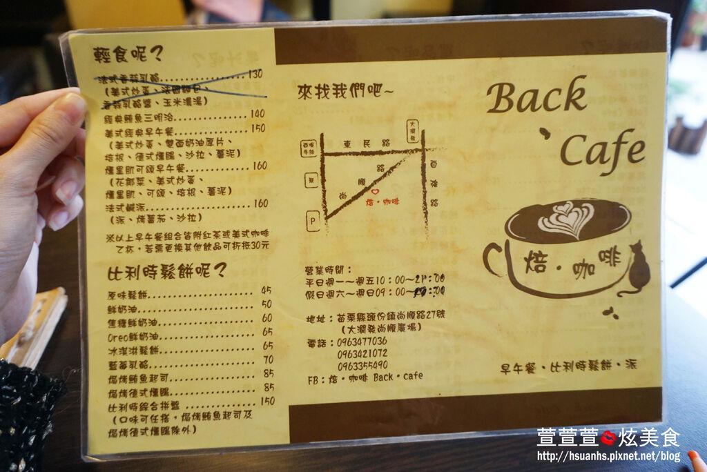 烤咖啡 (22).JPG