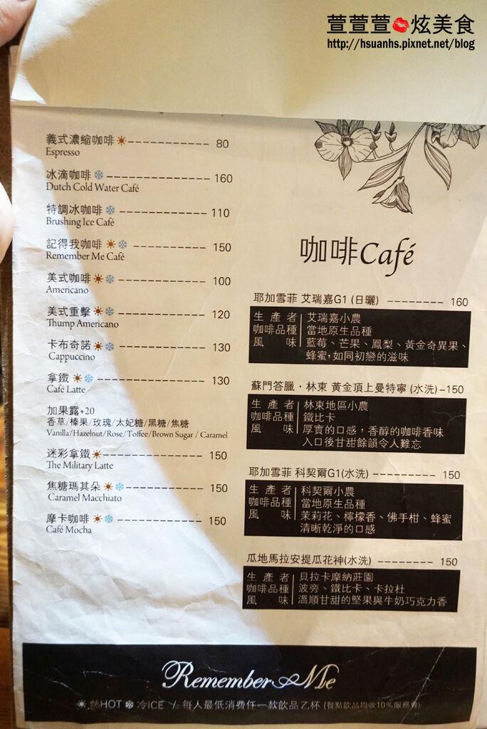 Remember Me CAFE (19).JPG