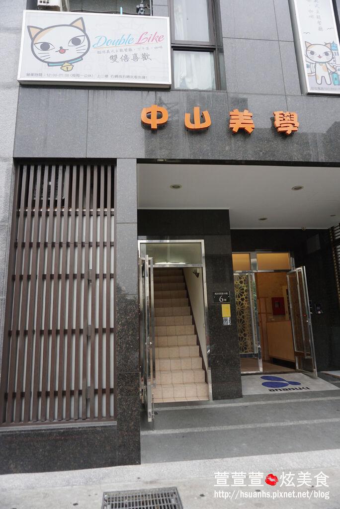 Lash Labo Tokyo 睫毛 (4).JPG