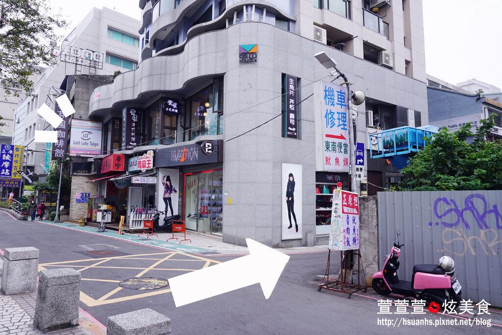 Lash Labo Tokyo 睫毛 (3).JPG
