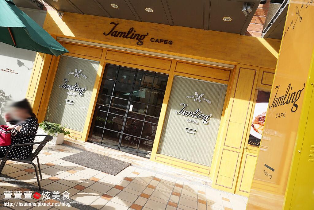 高雄_Jamling Cafe (3).JPG