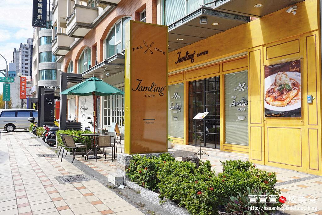 高雄_Jamling Cafe (2).JPG