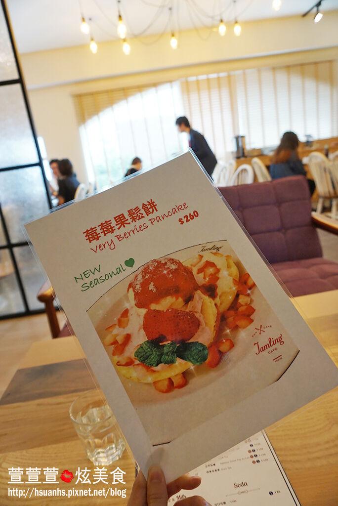 高雄_Jamling Cafe (16).JPG