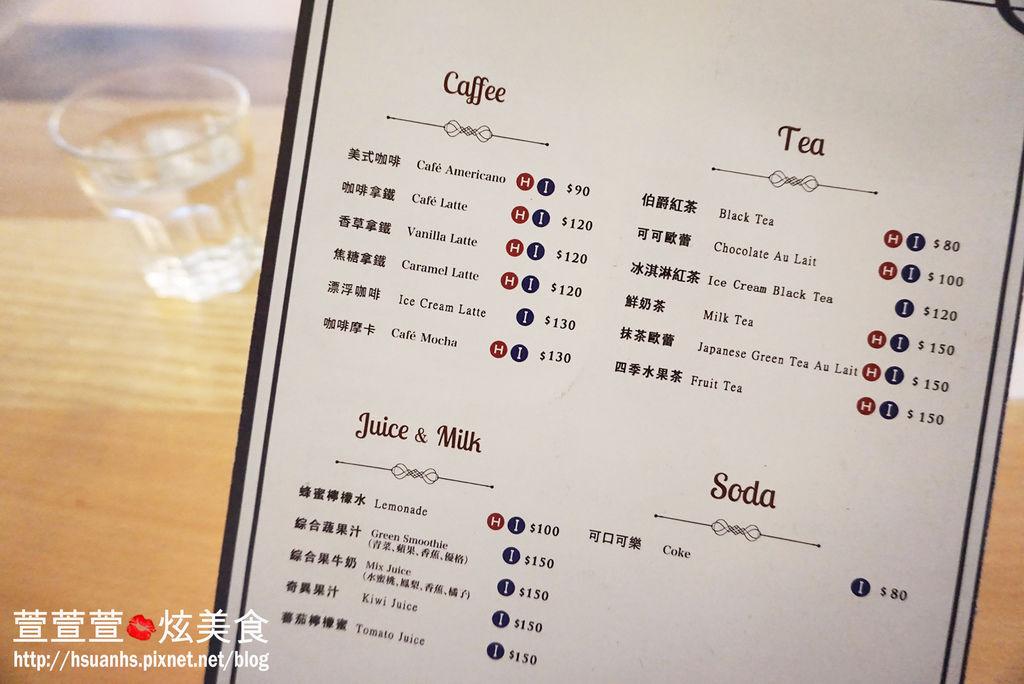 高雄_Jamling Cafe (15).JPG