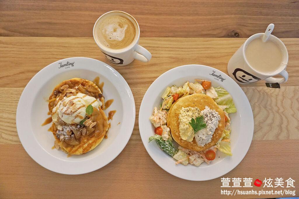高雄_Jamling Cafe (17).JPG