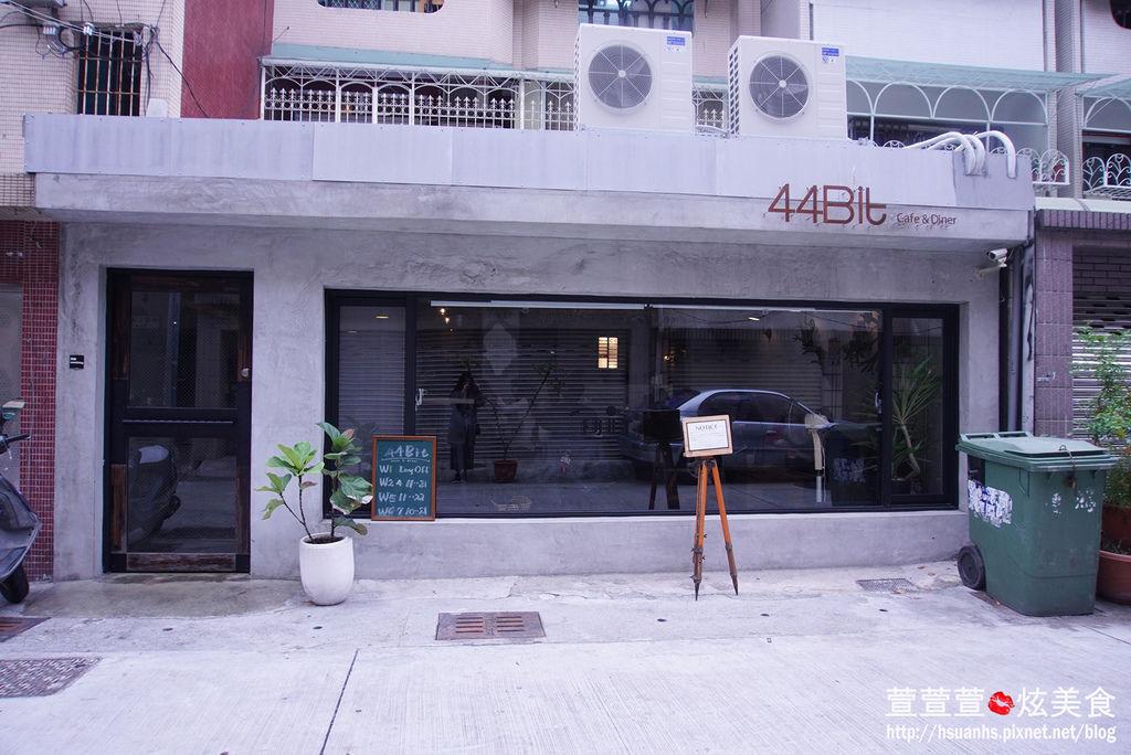 高雄- 44 bit cafe (2).JPG