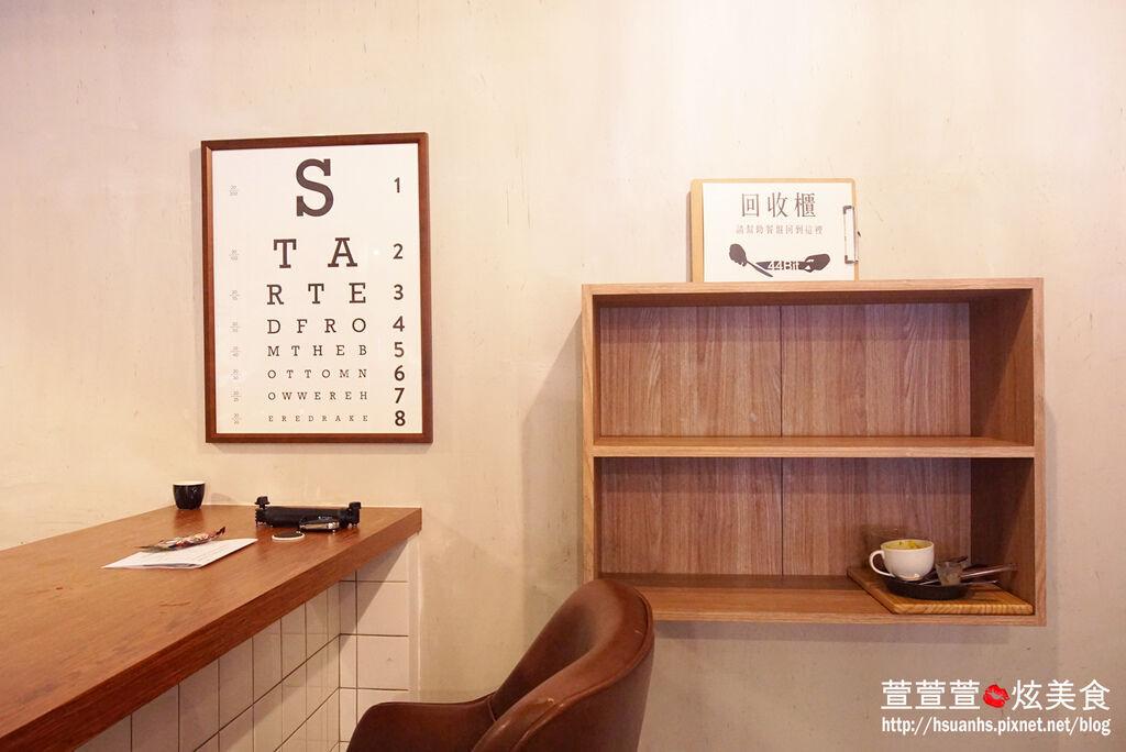 高雄- 44 bit cafe (13).JPG