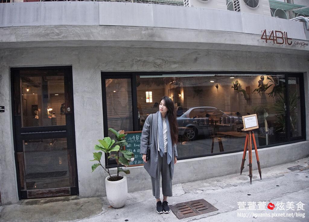 高雄- 44 bit cafe (36).jpg