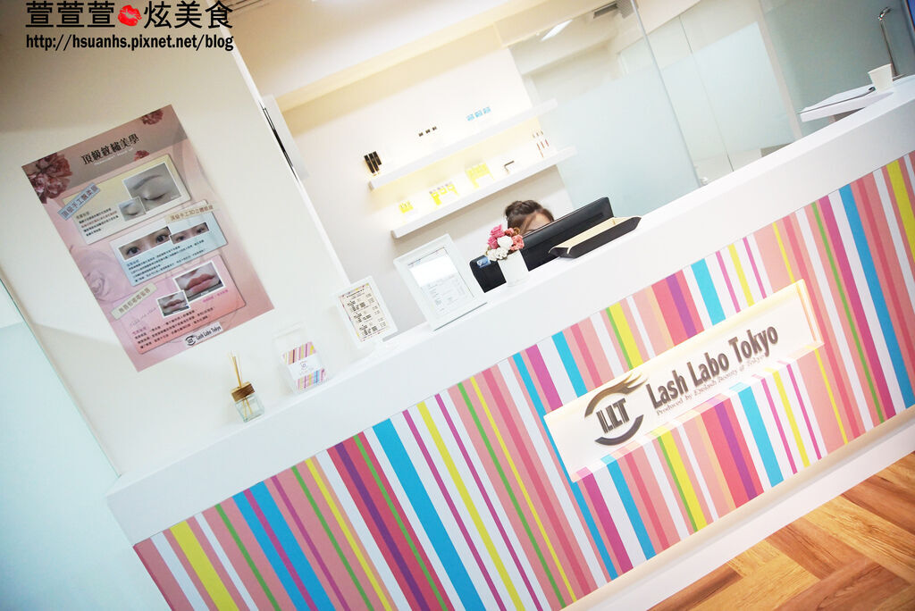 105.04.12-Lash Labo 忠孝店 (5).JPG