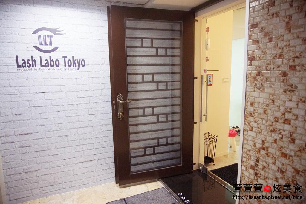 105.04.12-Lash Labo 忠孝店 (2).JPG