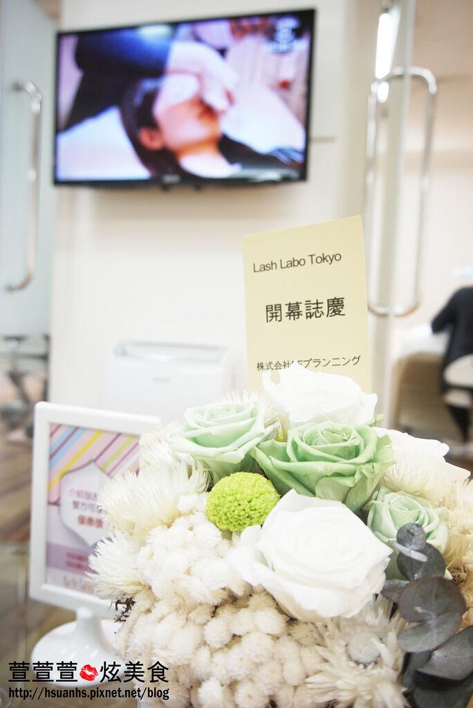 105.04.12-Lash Labo 忠孝店 (10).JPG