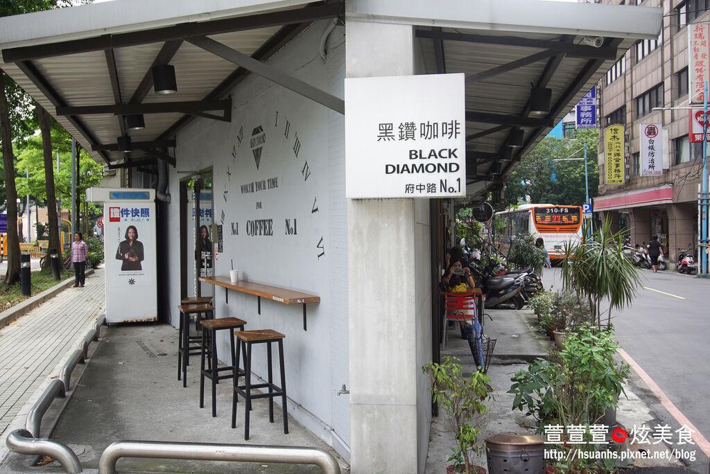 黑鑽咖啡 (5).JPG