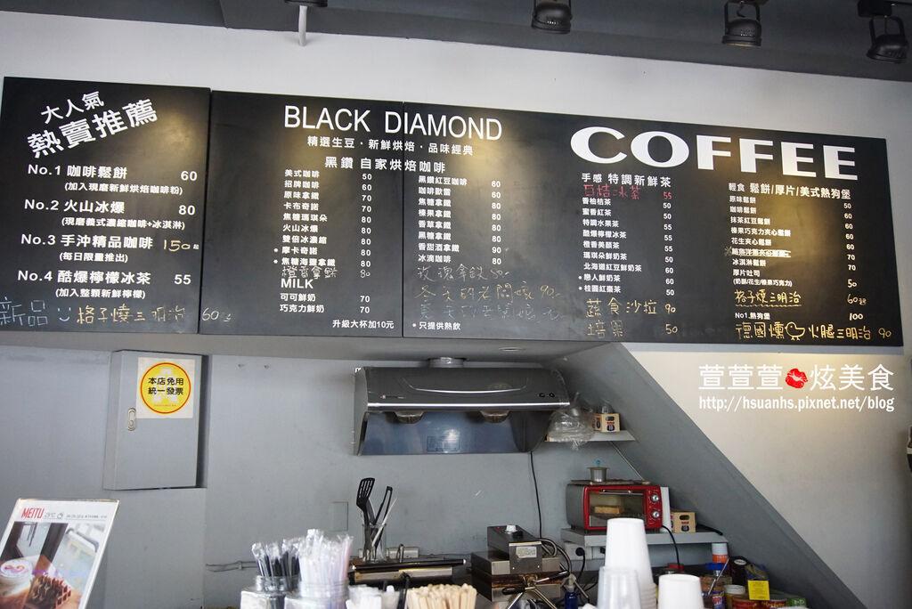 黑鑽咖啡 (14).JPG