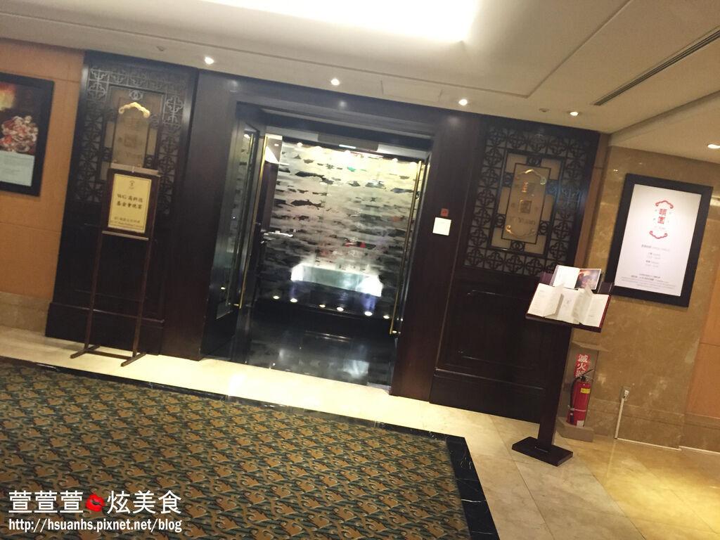 台北威斯汀六福皇宮 (4).JPG