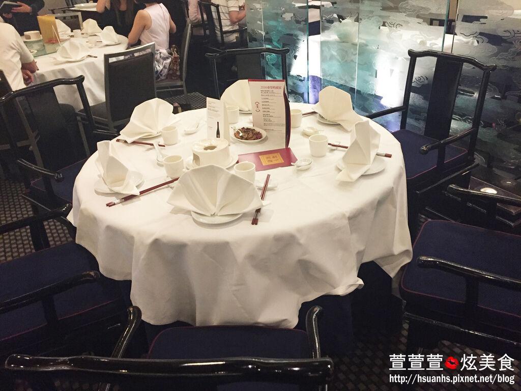 台北威斯汀六福皇宮 (7).JPG