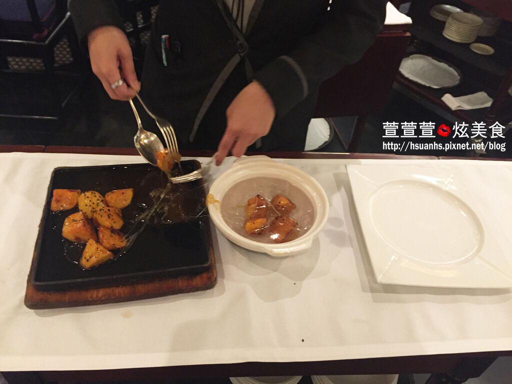 台北威斯汀六福皇宮 (31).JPG