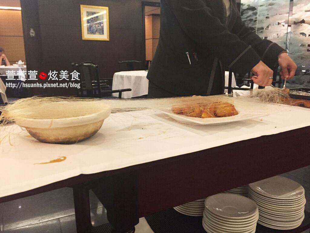 台北威斯汀六福皇宮 (34).JPG
