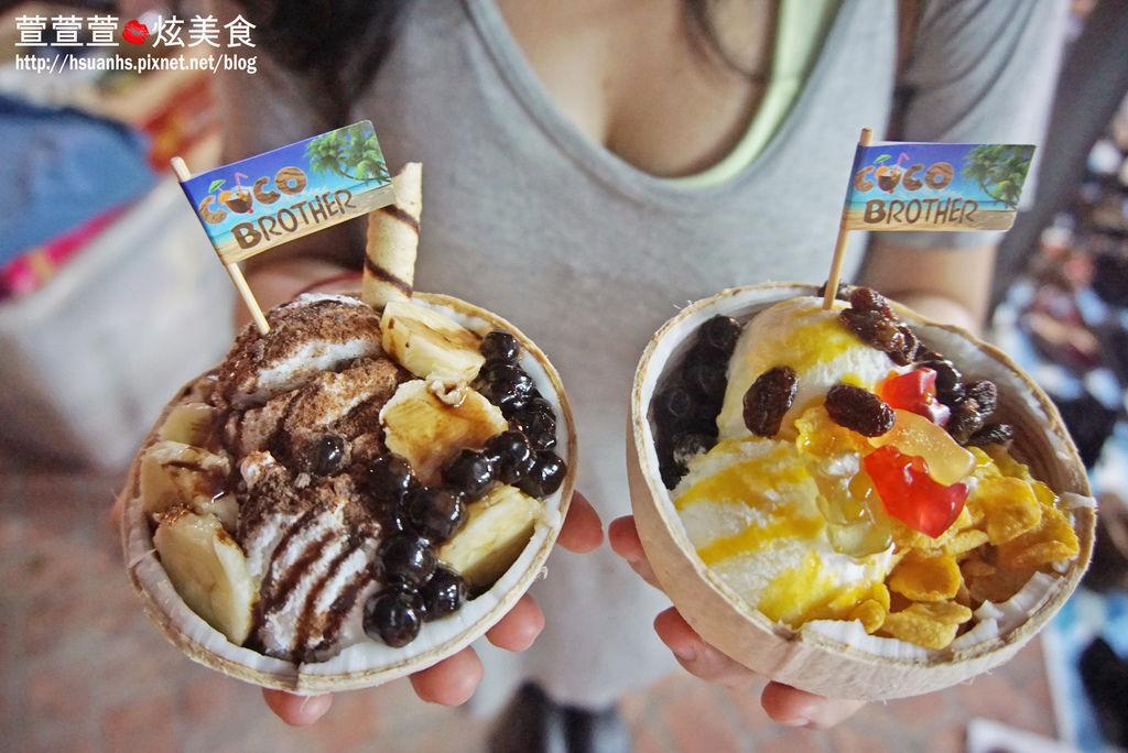 Coco Brother 椰子冰淇淋_三和夜市 (1).JPG