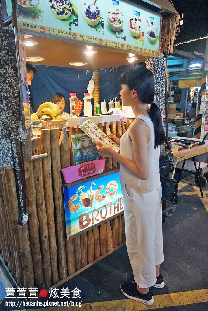 Coco Brother 椰子冰淇淋_三和夜市 (6).JPG