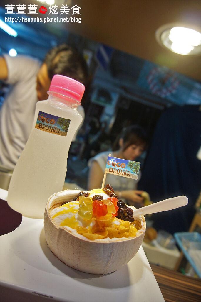 Coco Brother 椰子冰淇淋_三和夜市 (15).JPG